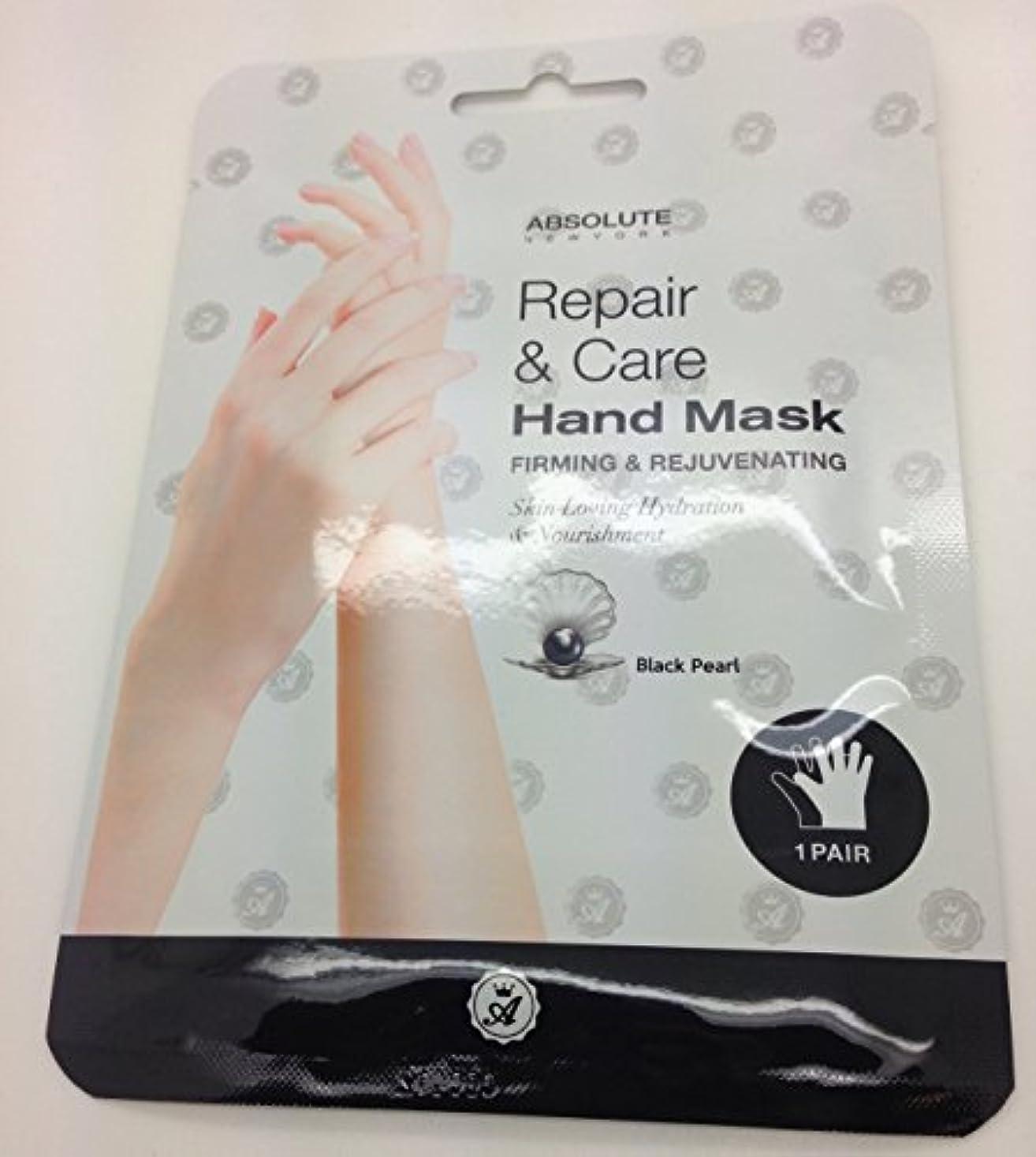 円形の本会議耐えられるAbsolute Repair & Care Hand Mask - Black Pearl (並行輸入品)