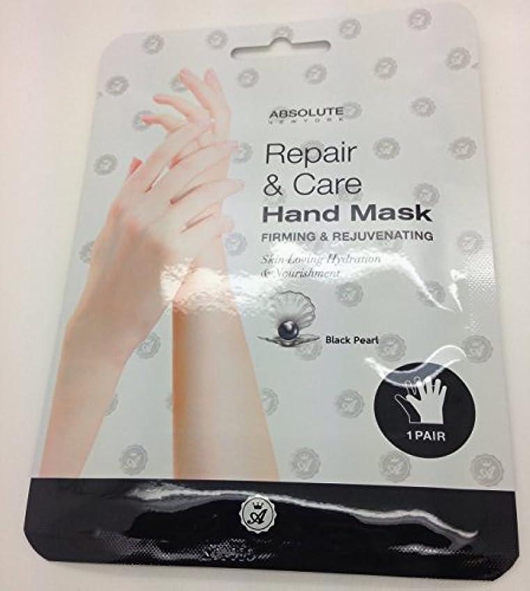 パブ持っているハリケーンAbsolute Repair & Care Hand Mask - Black Pearl (並行輸入品)