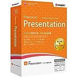KINGSOFT WPS Office Premium Presentation CD-ROM版