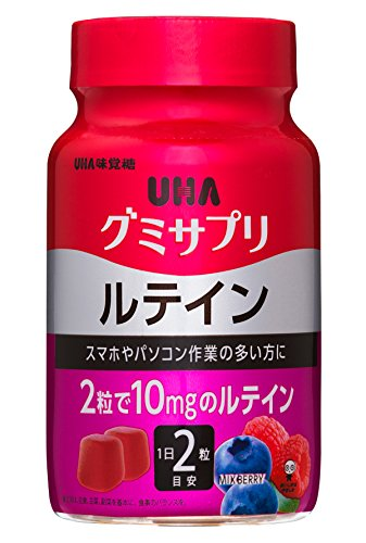 UHAグミサプリ ルテイン ミックスベリー味 ボトルタイプ 60粒 30日分