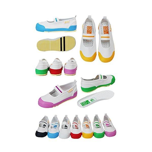 [キャロット] 上履き バレー 子供 靴 4...の紹介画像37