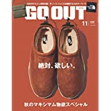 GO OUT (ゴーアウト) 2016年 11月号 [雑誌]