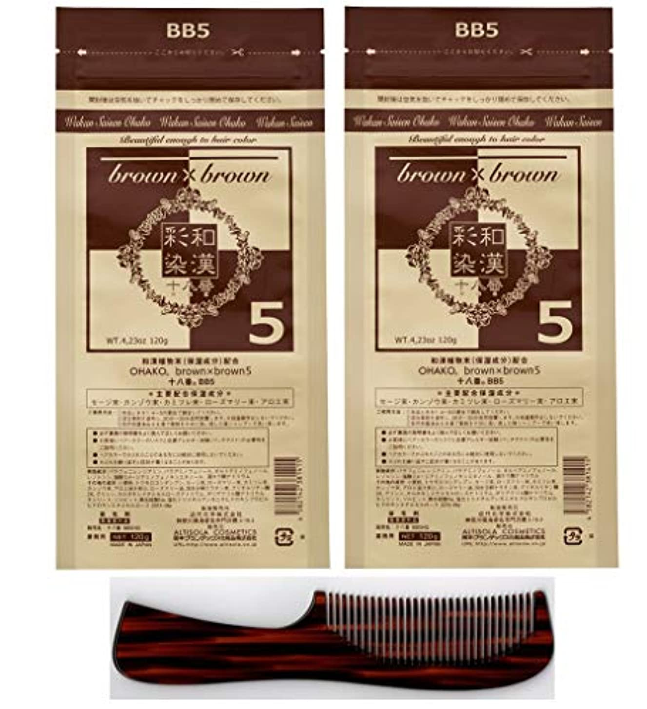 ピービッシュおびえた壮大な【2個セット+クシ付き】グランデックス 和漢彩染 十八番 120g BB5【2個+クシ付きセット】