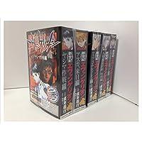 新世紀エヴァンゲリオン:CVSコミックス版全巻1-5巻完結(マーケットプレイスコミックセット)