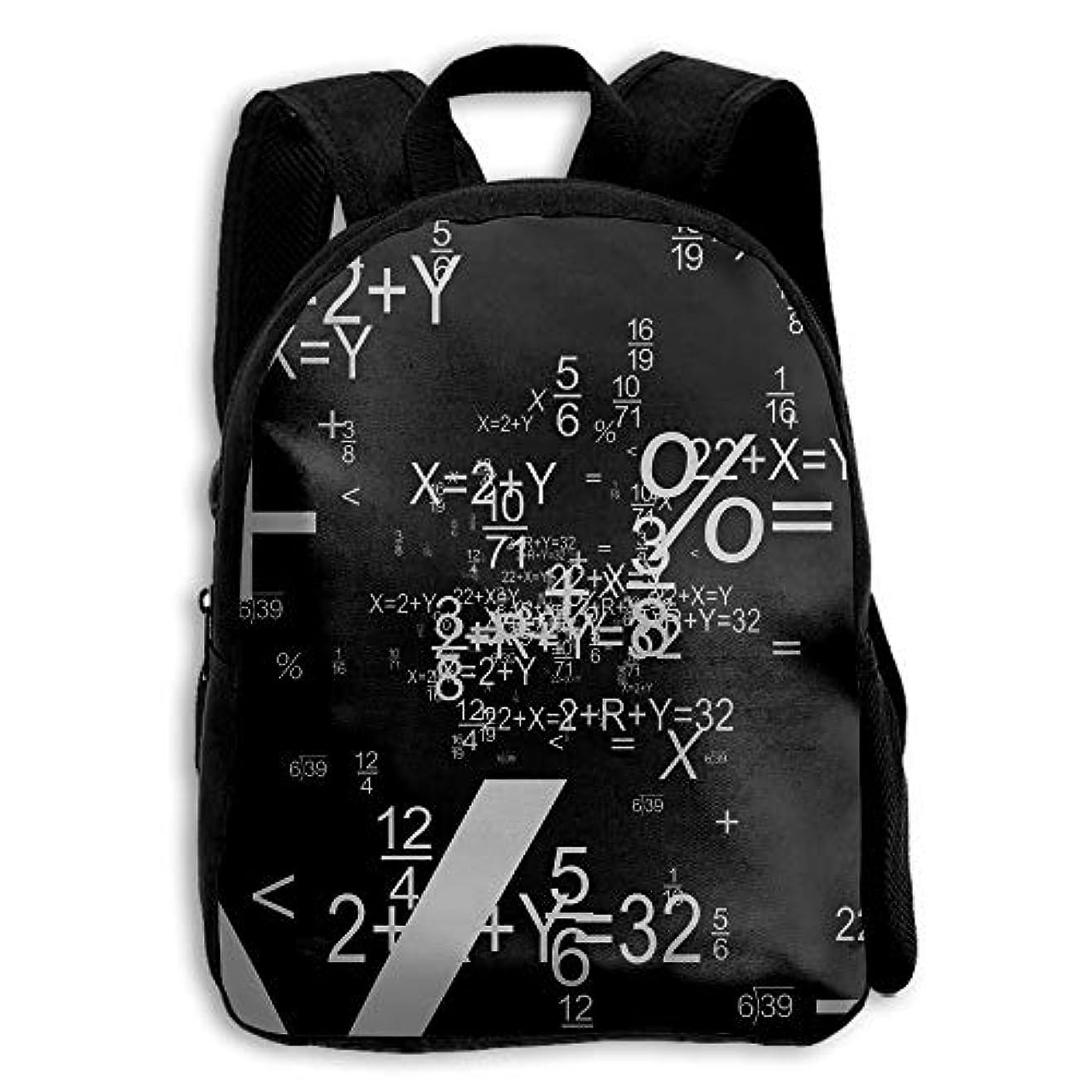 細部固める浸すキッズ バックパック 子供用 リュックサック 数学物理方程式 ショルダー デイパック アウトドア 男の子 女の子 通学 旅行 遠足