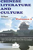 Chinese Literature and Culture: August 2014 (Chinese Literature and Culture 2014)