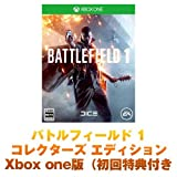 【Amazon.co.jpエビテン限定】バトルフィールド 1 コレクターズ エディション【初回特典付】 - XboxOne