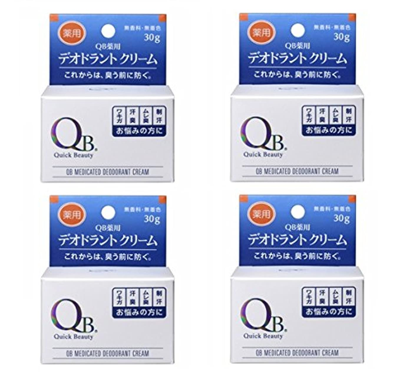 腕キャプション接地【×4個】 QB 薬用デオドラントクリーム 30g 【国内正規品】