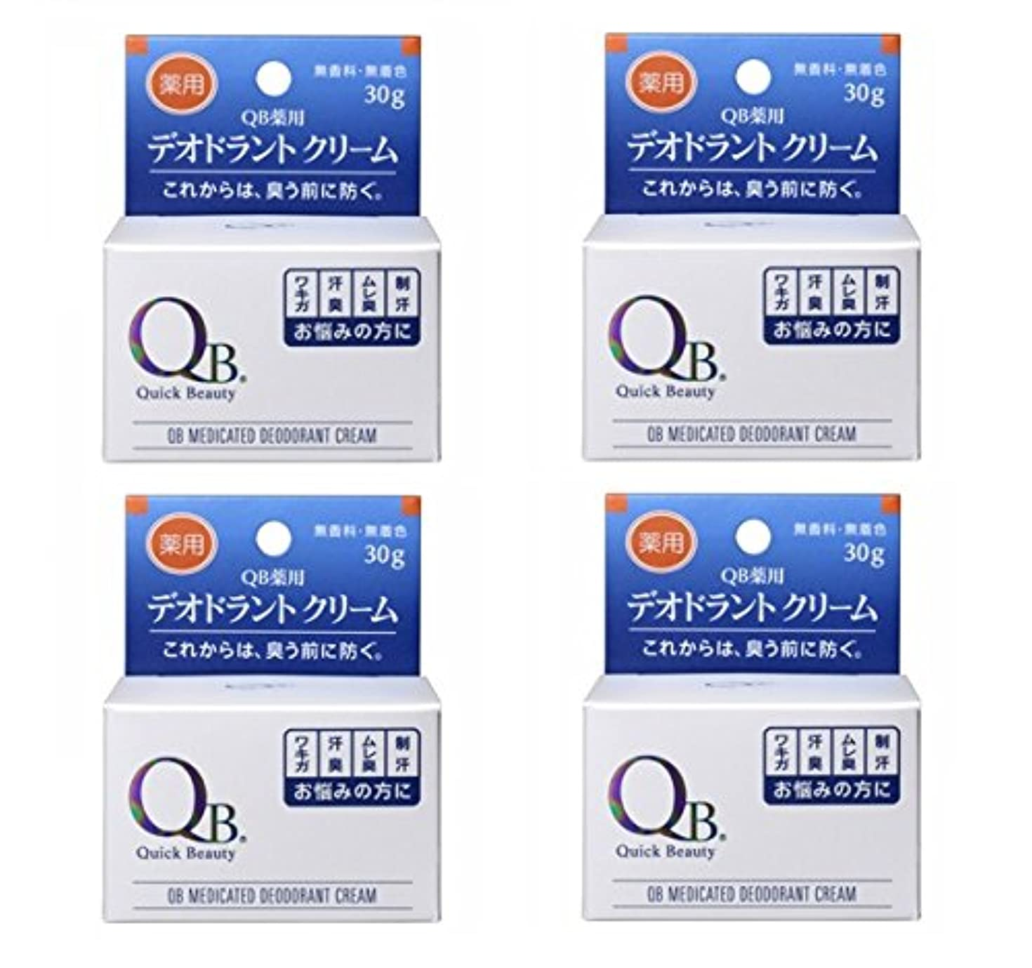 俳句酸化物なめらか【×4個】 QB 薬用デオドラントクリーム 30g 【国内正規品】