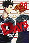 DAYS 第26巻