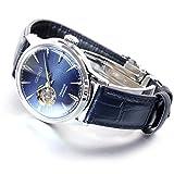 [セイコーウォッチ] 腕時計 プレザージュ PRESAGE(プレザージュ)メカニカル(自動巻付き)カクテルシリーズ ボックス型ハードレックス 型打ち&ラップ仕上げ文字盤 SARY155 メンズ ブルー