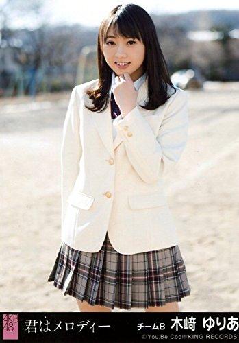 木崎ゆりあ (AKB48)の写真集の売れ行きは…?卒業後は〇〇に転向!現在は?最新情報まとめ!の画像