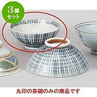 3個セット 夫婦茶碗 内外刷毛目中平 [12 x 5.4cm] 【料亭 旅館 和食器 飲食店 業務用 器 食器】