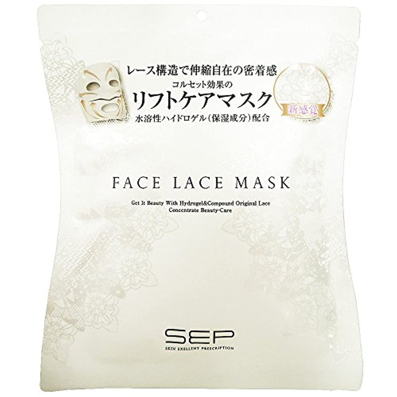 ファントム一杯直接SEP フェイスレースマスク 30ml