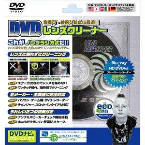 ラウダ DVDレンズクリーナー XL-790