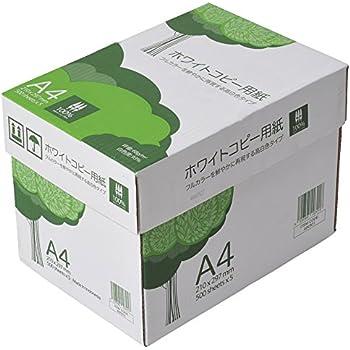 コピー用紙 A4 ホワイトコピー用紙 高白色 紙厚0.09mm 2500枚(500×5)