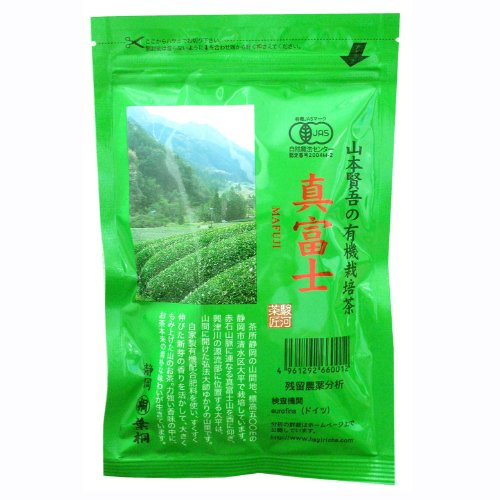 葉桐 有機栽培茶 真富士 100g