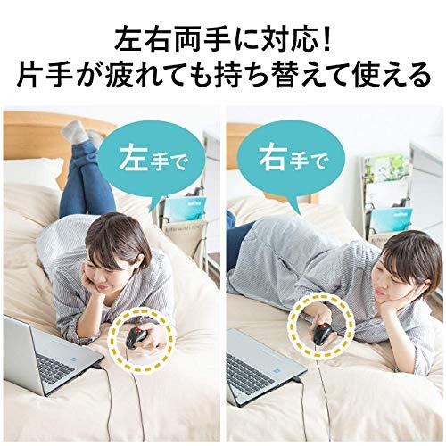 サンワダイレクト『ごろ寝マウス(400-MA083)』