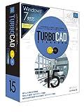 TURBOCAD v15 Standard Windows 7 対応版