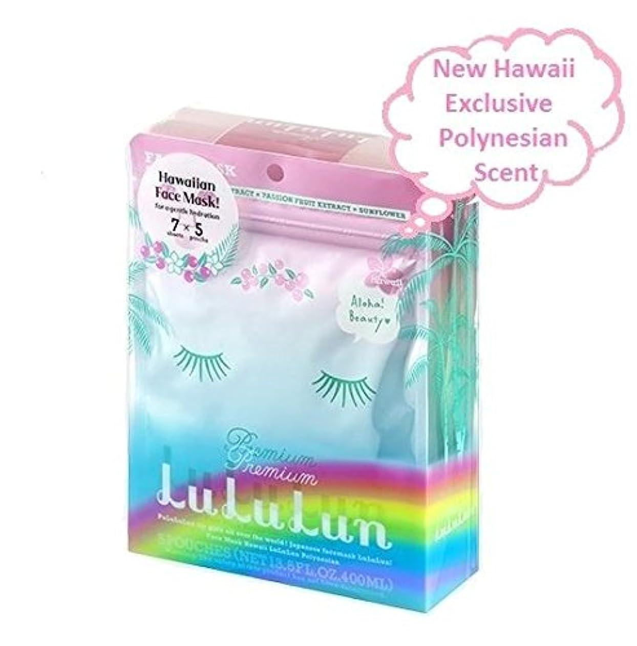 テセウス宣教師警告するハワイのプレミアムルルルン ポリネシアンの香り 7枚入り5袋セット [並行輸入品]