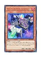 遊戯王 日本語版 CORE-JP039 Infernoid Decatron インフェルノイド・デカトロン (レア)