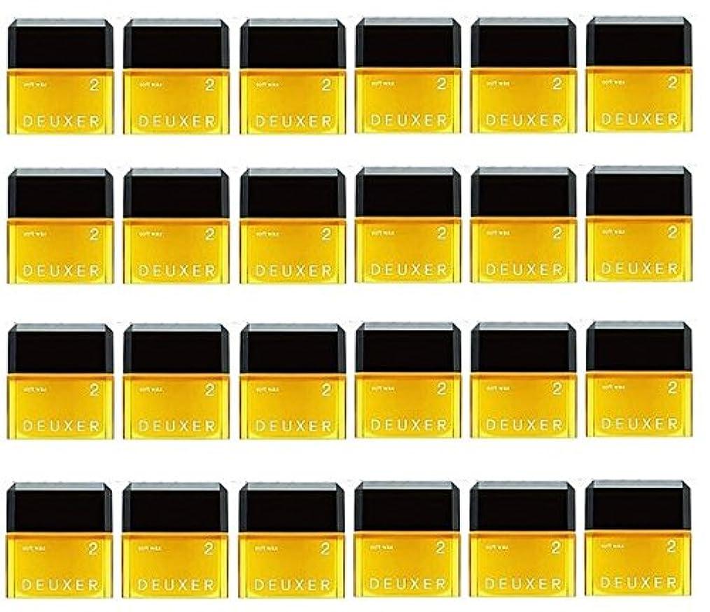 もっともらしい銀鳩【24個セット】ナンバースリー デューサー ソフトワックス 2 80g