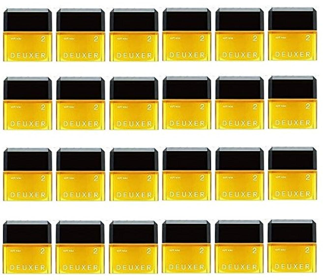 ロデオ掃除スパーク【24個セット】ナンバースリー デューサー ソフトワックス 2 80g