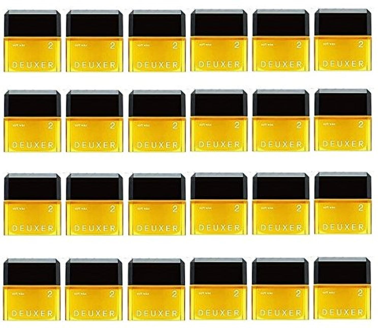パトロール回路スクラブ【24個セット】ナンバースリー デューサー ソフトワックス 2 80g