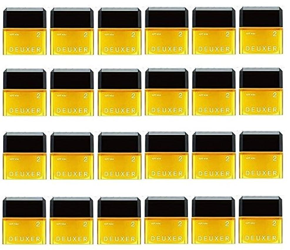 振動させる作り上げるバス【24個セット】ナンバースリー デューサー ソフトワックス 2 80g