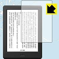 PDA工房 Kobo Glo HD 衝撃吸収[光沢] 保護 フィルム 耐衝撃 日本製