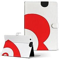 dtab Compact d-02K docomo ドコモ タブレット 手帳型 タブレットケース タブレットカバー カバー レザー ケース 手帳タイプ フリップ ダイアリー 二つ折り 002999