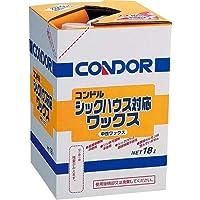 山崎産業 清掃用品 コンドル シックハウス対応ワックス 18L