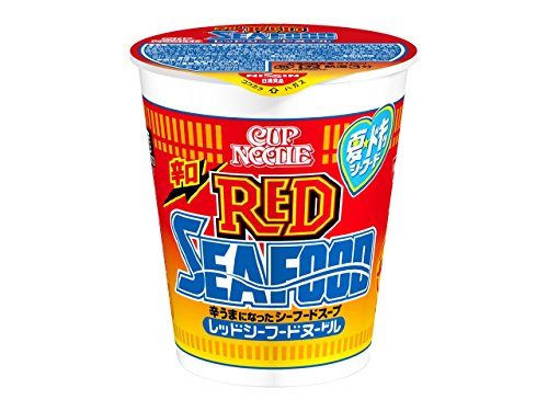 日清食品 カップヌードル レッドシーフードヌードル 75g×...