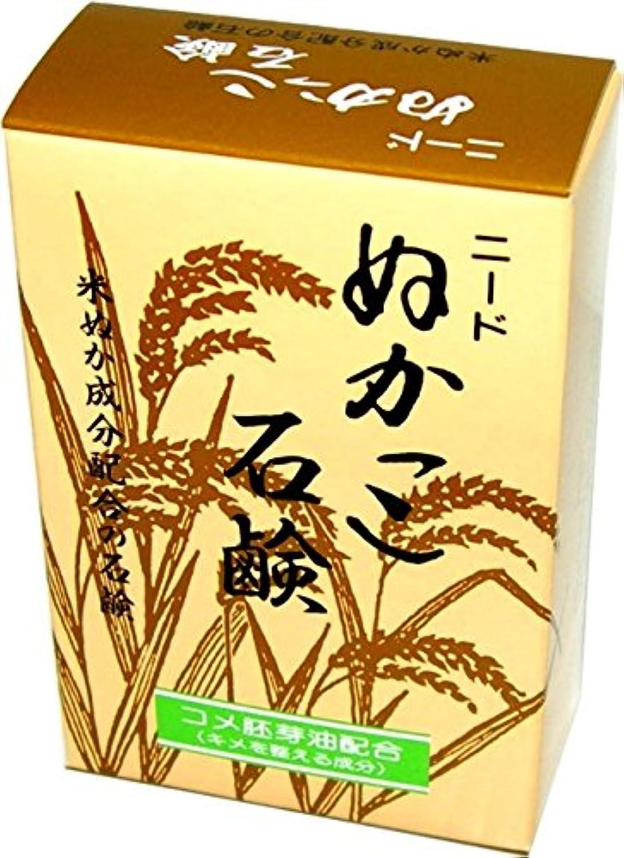 読書達成バットニード ヌカツコセツケン 90G