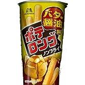 森永製菓 ポテロング バター醤油味 45g×10個