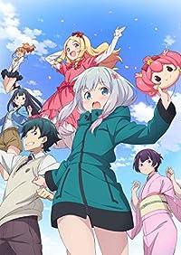 エロマンガ先生 3(完全生産限定版) [Blu-ray]