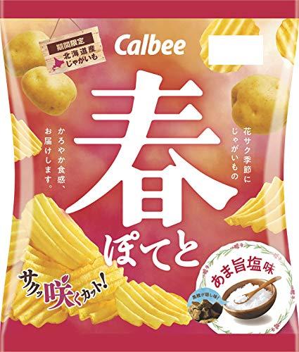 カルビー 春ぽてと あま旨塩味 65g×12袋