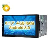 (TE706PL) XTRONS 最新 8コア Android8.0 ROM32GB+RAM4GB TPMS搭載可 静電式2DIN一体型車載PC 7インチ 高画質 カーナビ OBD2 4G WIFI スクリーンミラーリング 1年保証付き