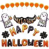 ハロウィーン飾り かぼちゃ バルーン 飾り付け 学園祭 Halloween パーティー セット カボチャ 黒猫 ドクロ DIY アルミ風船 文化祭 HAPPY HALLOWEEN 文字