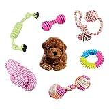 ペット おもちゃ 犬 ワンちゃん 噛む 歯ぎ清潔 6セット 子犬 小型犬・中型犬 遊び ストレス解消 運動不足解消