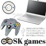 【SK games】 64型 PCコントローラー (グレー) USBコントローラー