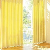 窓美人 パステル 遮光カーテン ラッキーイエロー 2枚入 幅100×丈210cm フック タッセル 断熱 形状記憶付