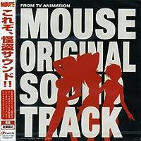 TVアニメーション「マウス」オリジナルサウンドトラック