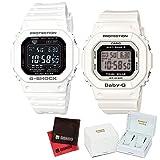 【セット】ペアウォッチ [カシオ]CASIO 腕時計 GW-M5610MD-7JF メンズ・BGD-5000-7JF レディース ・専用ペア箱(Gショック& ベビーG)・マイクロファイバークロス 2枚セット V-81776