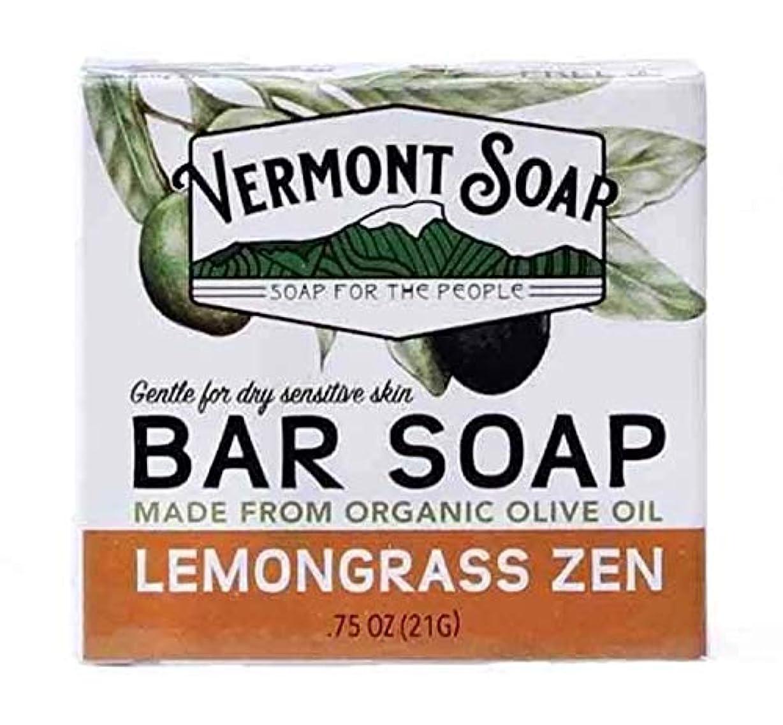 決めます粘性の芸術バーモントソープ トラベルサイズ (レモングラス) オーガニック石鹸 洗顔 21g