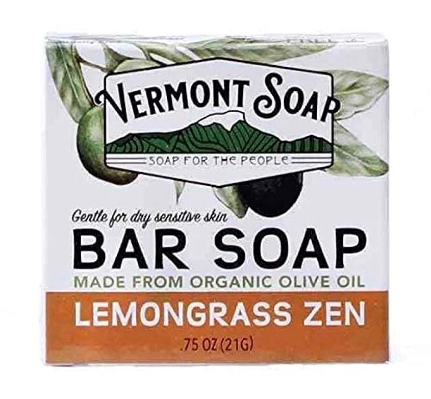 影のある苦いクレジットバーモントソープ トラベルサイズ (レモングラス) オーガニック石鹸 洗顔 21g
