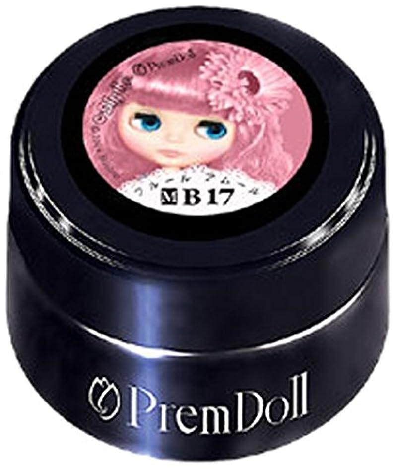 悪行オフ素敵なプリジェル ジェルネイル プリムドール フルールアムール 3g DOLL-B17 PREGEL×Blythe(ブライス)コラボレーション第2弾 カラージェル UV/LED対応