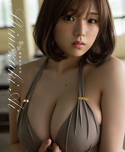 『戀愛』篠崎愛 台湾限定 写真集 第3章 通常版 台湾版