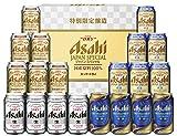【お中元に】アサヒビール4種バラエティセット(AJP-5) [ ビール 350ml×20本 ] [ギフトBox入り]