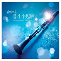 The Most Beautiful Clarinet Music (Korea Edition)